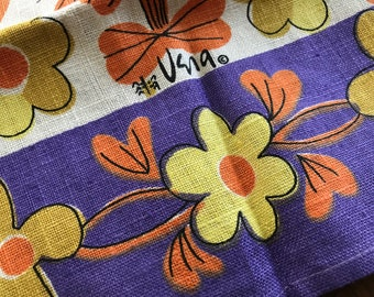 VERA Vintage Pure Linen 1960's Kitchen Towel~Flower Power~Purple~MCM Mid-Century Modern~Unused~NOS~Pristine~Designer Signed Ladybug