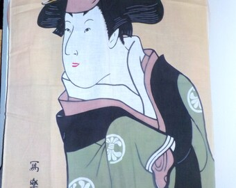 Japanese Geisha Wall Panel....  Geisha   Fabric  Wall Art ......CF1