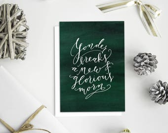 Yonder Breaks Christmas Card A7 / Watercolor Calligraphy / O Holy Night / Hand Lettering / Christmas Hymn