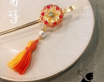Japanese style Chrysanthemum hair pin - 菊簪,brain new handmade item, accessory for kimono