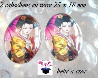 2 cabochons glass 25mm x 18mm Japanese theme