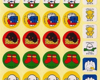 Miffy Stickers - Style 12 - Small Schedule Planner Stickers - Reference A3158A6345
