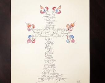 Hyr Mer, Armenian prayer cross