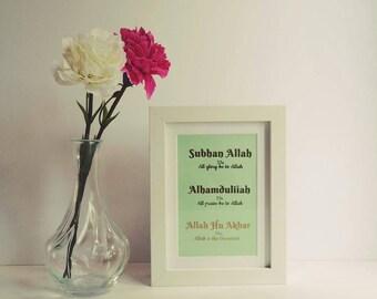 Islamic   Gift   Frame   For Him   For Her   Bespoke   Personalised   Islamic Art   Islamic Poster   Home Decor  