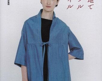 Simple Style with Kimono Fabric by Hisako Kombu (Japanese craft book, Japanese sewing book)