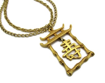 Longevity Symbol Necklace /bamboo  Pagoda Pendant /Chinese Blessings shoù (壽) / Multi Chain Necklace/Baishòu - a hundred times long life