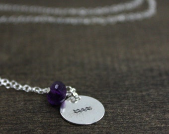 Birthstone Zodiac Necklace - Sterling Silver - February Aquarius - Amethyst - Gift For Her - Bridesmaids Gifts - Stocking Stuffer For Her