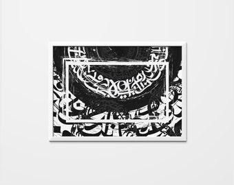 "X2 Abstract Islamic Art + ""Life"" Arabic Calligraphy, Digital Download"