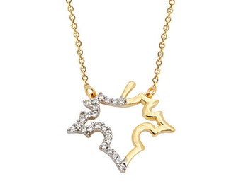 Sycamore Leaf 14k Solid Gold Necklace Best Price Yellow Gold
