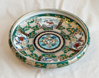 Vintage Gold Imari bowl…hand painted Japanese bowl.