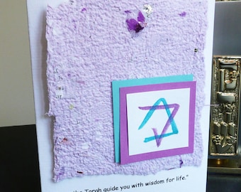 Bat Mitzvah Card or Invitation with Quote and Star of David