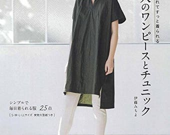 May & Me Style Dresses and Tunics Japanese Sewing patterns Book One piece Tunic blouse pants S M L LL size