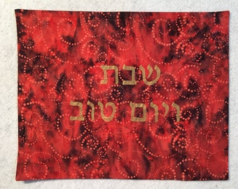 Red Challah Cover