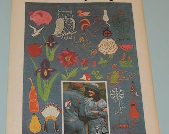 Uncut Hippie Era Jean Embroidery Transfer Pattern Simplicity 6597