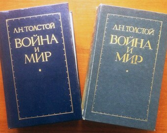 Classic books Vintage book Russian book Classic novel Russian writer Leo Tolstoy War and Peace 2 volumes Soviet book