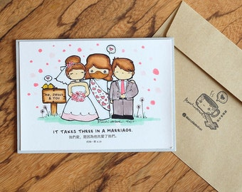 Wedding Handmade Card with Jesus