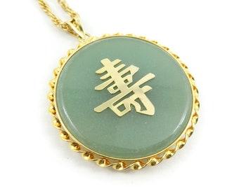Vintage Chinese, Pendant Necklace, Aventurine, Longevity, Good Fortune, Gold Tone