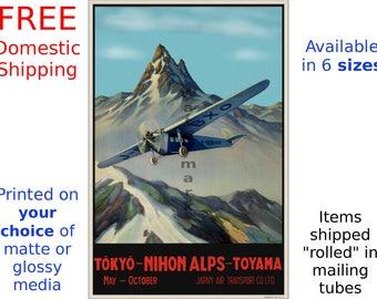 Air Travel Poster, Aviation Art Print - Japan Air Transport - Home Decor Wall Art (186840277)