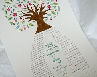 Ketubah - Dancing Pomegranate Tree of Life