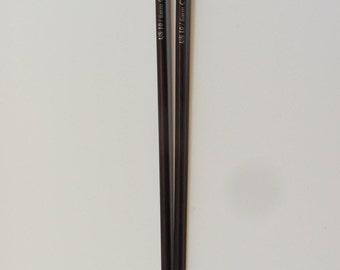 Rosewood Single Point 12 inch Knitting Needles (Clickin'Stix)