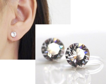 Crystal Swarovski Invisible Clip On Earrings, Non Piered Earrings, Swarovski Clip On Stud Earrings, Bridal Clip Earrings, Wedding Clip-ons