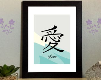 Printable Wall Art - Japanese Love Kanji, Digital Instant Download