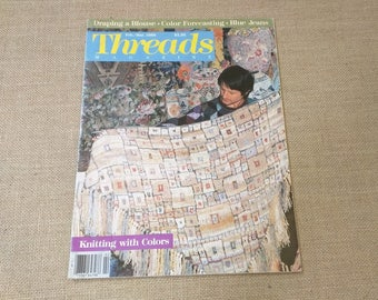 Threads Magazine February March 1986 Back Issue Number 3
