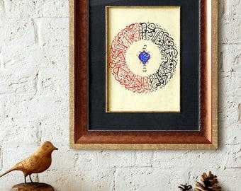 Islamic Calligraphy Ayatul Kursi HAND PAINTED Quran Wall Art, Islamic Office Wall Art, Islamic Wedding Gift, Modern Islamic Painting