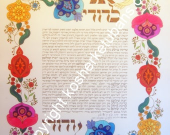 Lovers' Garland Ketubah