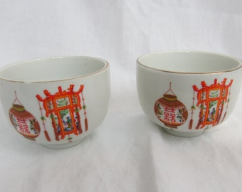 Two Vintage Chinese New Year Very Colorful Rice Bowls   Box W