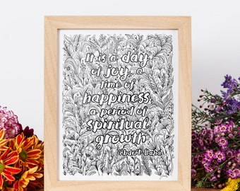 Inspirational Quote - Downloadable print - Bahá'i Writings - Coloring Page - Digital Download