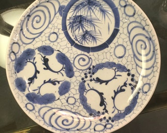 Ming Style Late 19th century Blue and White Bowl