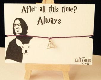 Always Gift Harry Potter Gift Bracelet Valentines Gift for Harry Potter Fan Valentines Gift for her Valentines gift for him