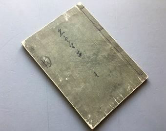 """1901, Japanese vintage original woodblock print book, Yoshii Seisen, """"Natori Gusa #1"""""""