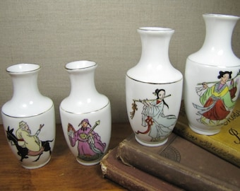 Oriental Vases - Set of Four (4)