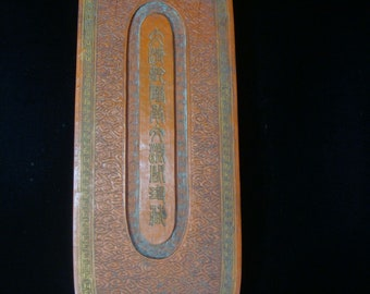 """Fine Large Old Chinese Red Zinnober Ink Stick Inkslab """"QianLong"""" Mark"""