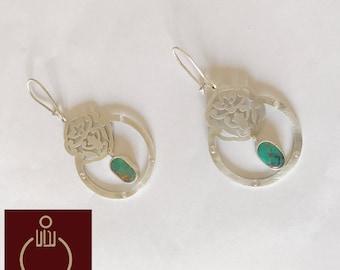 Earrings, Turquoise, Persian, Carpet