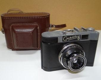 Smeana Russian 35 MM camera