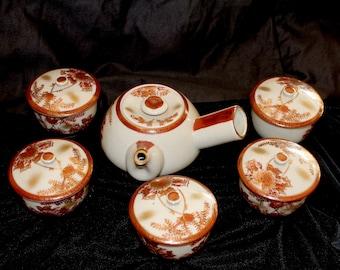 Vintage Kutani Japan Tea Set
