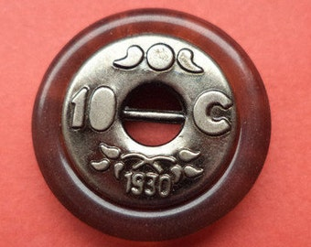 12 buttons Brown silver 20mm (980) button