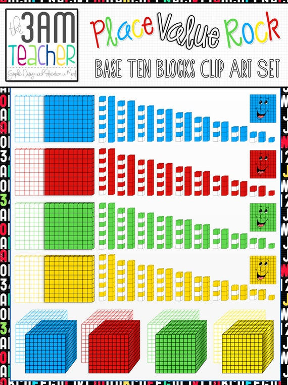 place value rock base ten blocks more clip art collection rh etsy com place value clipart black and white place value counters clipart