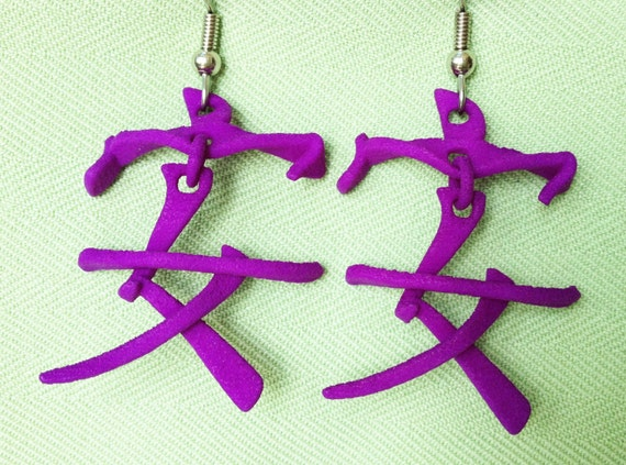 PEACE/An - 3D Printed Chinese character earrings