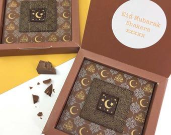 Personalised Eid Mubarak - Eid Gift - Chocolate Eid Mubarak Gift - Islamic Eid Gift - Personalised Islamic Chocolate Gift - Eid Chocolate