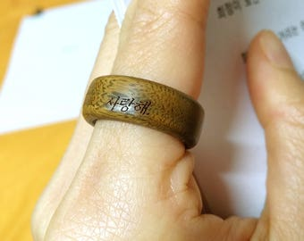 Korean name letter engraving wooden ring/lignum vitae/customized personalized carving