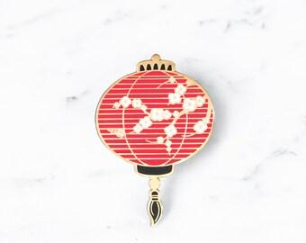 Lantern Enamel Pin - Red