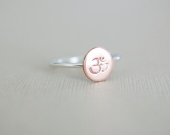 Ohm Ring - Custom Ohm Ring - Hand stamped stacking ring