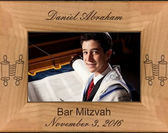 Personalized Custom Engraved Bar Mitzvah Alder Wood Picture Photo Frame.  4 Frame Sizes to choose from.