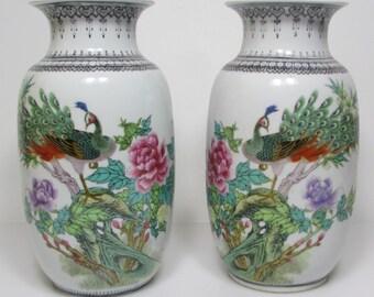 Pair of Chinese porcelain vases 25 cm