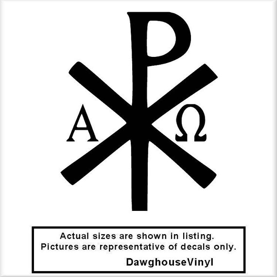 Alpha Omega Chi Rho Vinyl Decal Jesus Christian Cross Symbol