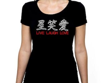 Chinese Live Laugh Love RHINESTONE t-shirt tank top  S M L XL 2XL - Bling Sparkly Symbols